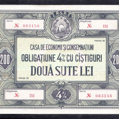 Bon Obligatiune CEC 200 lei 1