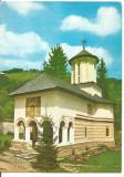 (A)carte postala-GORJ-Manastirea Polovragi, Circulata, Printata