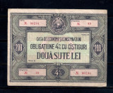 OBLIGATIUNE CEC - 200 LEI