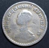 Thailand 1 baht 1962