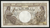 X241 ROMANIA 2000 LEI SEPTEMBRIE 1943 UNC