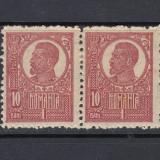 FERDINAND UZUALE 1920 1922 - 10 BANI BUST MARE HARTIE ALBA CU SCAME  MNH, Nestampilat