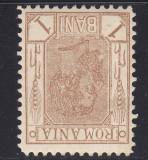 CAROL I SPIC DE GRAU 1893 FILIGRAN PR  - 1 BAN EROARE FILIGRAN RANVERSAT MNH, Nestampilat