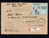 ROMANIA 1959 - PLIC CIRCULAT CU STAMPILA RARA SECRET, Nestampilat