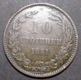 Bulgaria 10 stotinki 1881 3, Europa