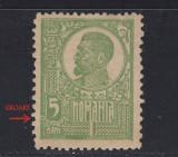 FERDINAND UZUALE 1920 1922 - 5 BANI BUST MARE CU EROARE MNH, Nestampilat