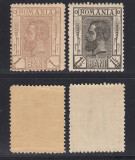 CAROL I SPIC DE GRAU 1893 FILIGRAN PR  - 1 BAN SI 1,5 BANI MNH, Nestampilat