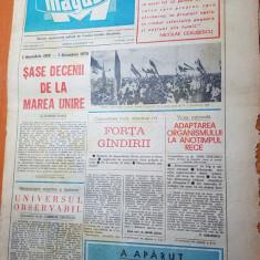 Ziarul magazin 25 noiembrie 1978- 60 de ani de la marea unire