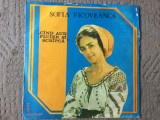 Sofia Vicoveanca Cand aud fluier si scripca disc vinyl lp muzica populara 1989, VINIL, electrecord