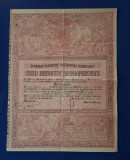 Titlu definitiv de proprietate - 1924  - per. regalista - Ferdinand