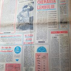 Ziarul magazin 22 septembrie 1973-articol de adrian paunescu
