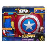 Jucarie Avengers Marvel Infinity War Nerf Captain America, Hasbro