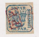 PRINCIPATELE UNITE EMISIUNEA I 1862 - 30 PARALE CIRCULAT CU STAMPILA PP, Stampilat