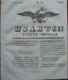 Ziarul Buletin , gazeta oficiala a Principatului Valahiei , nr. 34 , 1839