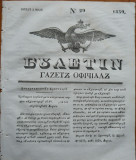 Ziarul Buletin , gazeta oficiala a Principatului Valahiei , nr. 29 , 1839