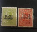 "Romania  1918  Carol tipografiate supratipar ""1918"",mnh, Transporturi, Nestampilat"