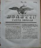 Ziarul Buletin , gazeta oficiala a Principatului Valahiei , nr. 28 , 1841