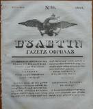 Ziarul Buletin , gazeta oficiala a Principatului Valahiei , nr. 35 , 1839