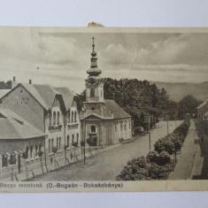 Carte postala Bocsa Montana,circulata 1921, Printata