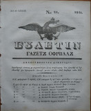 Ziarul Buletin , gazeta oficiala a Principatului Valahiei , nr. 21 , 1841