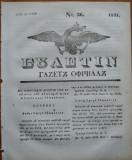 Ziarul Buletin , gazeta oficiala a Principatului Valahiei , nr. 36 , 1841
