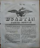 Ziarul Buletin , gazeta oficiala a Principatului Valahiei , nr. 33 , 1841