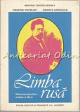 Limba Rusa. Manual Pentru Clasa a XI-a - Onufrie Vinteler, Odarca Ardelean