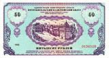 !!! RUSIA , REGIUNEA  NIJNI  NOVGOROD - BILET 50 RUBLE 1992  - UNC