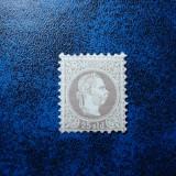 AUSTRIA 1876 MH - LEVANT - OFICIUL IN TURCIA, Nestampilat