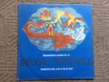 sindbad marinarul nemaipomenitele calatorii 1001 de nopti disc vinyl lp EXE 0451