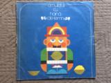 OMULETUL CU HAINA DE LEMN disc vinyl lp dramatizare basm poveste pentru copii, VINIL, electrecord