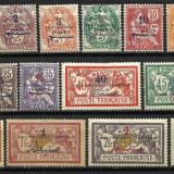 SUPRATIPAR MAROC-FRANTA 1914-1921--MNH-MH, Nestampilat