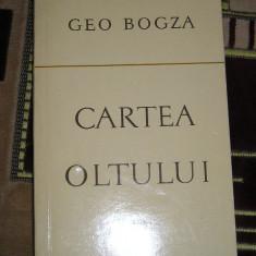 RWX 05 - CARTEA OLTULUI - GEO BOGZA - EDITATA IN 1976