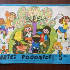 Arici pogonici revista celor mici ed CN al organizatiei pionierilor nr 5 1974