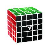 Cub V-Cube 5x5x5