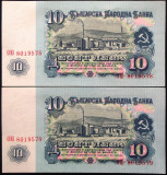 Lot/Set Bancnote 10 Leva- BULGARIA 1974: SERII CONSECUTIVE/NECIRCULATE *cod 414C