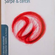 Hitomi Kanehara SARPE & CERCEL Ed. Pandora M 2008