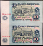 Lot/Set Bancnote 10 Leva- BULGARIA 1974: SERII CONSECUTIVE/NECIRCULATE *cod 414A
