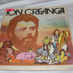 [Vinil] Ion Creanga  - Boxset 5 vinyluri