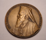 Medalie Mitropolitul Miron Cristea 1938 - Intaiul Patriah al Romaniei