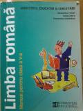Limba română. Manual pentru clasa a V-a - Alexandru Crişan, Sofia Dobra, Clasa 5, Romana