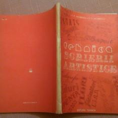Tehnica Scrierii Artistice - V.R. Iacobescu, V.V. Iacobescu, 1989