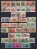 ZONA DE OCUPATIE ROMANIA 1919 1920 - DEBRETIN 2 -  SERIE MNH, Nestampilat