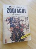 VIRGIL IONESCU--ZODIACUL - 1990
