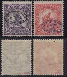 ZONA DE OCUPATIE ROMANIA 1919  - DEBRETIN 1  MICHEL NR 11/12 MNH, Nestampilat
