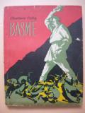 VLADIMIR COLIN - BASME ( ilustratii de Marcela Cordescu ) - 1967