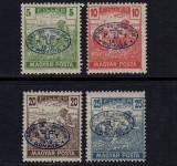 ZONA DE OCUPATIE ROMANIA 1919  - DEBRETIN 1  SUPRATIPAR PE MAGYAR POSTA  MNH, Nestampilat