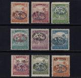 ZONA DE OCUPATIE ROMANIA 1919  - DEBRETIN 1  SECERATORII  MNH, Nestampilat