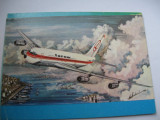 Carte postala / vedere - aviatie Tarom / anii 80