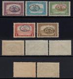 ZONA DE OCUPATIE ROMANIA 1919  - DEBRETIN 1  PARLAMENT    MNH, Nestampilat